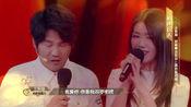 曹格和王紫璇对唱《梁山伯与朱丽叶》,满天粉红泡泡,曹格竟害羞了