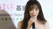 吴佩慈承认已秘密诞下第四胎 透露小女儿与爸爸纪晓波长相非常相似