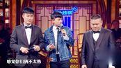 《周六夜现场》张杰:要不要我介绍一下,陈赫:我不太想认识他