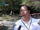 汕头今日视线 2011年11月06日 粤东商网 eastgd.com