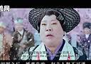 唐唐神吐槽!潘金莲嫁外星人《大话天仙》58[big笑工坊www.zannai.com]