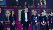 百莲凯19周年盛典 全国十佳(养发)加盟商奖