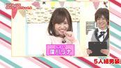 最新视频 SPICE×BOYS Vol.2PR ゲスト:瑠川リナ 西野翔-视频