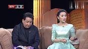 姜昆与陈竞即兴合作《刘海砍樵》陈竞的反串太搞笑了!