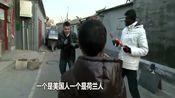 变形计:老外老师带农村孩子去逛北京,这个组合也是没谁了!