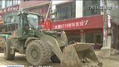 """福建福州:台风""""尼伯特""""造成83人死亡19人失踪 因救灾不利多名官员被追责"""