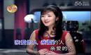 亲爱的人_张燕MTV:警魂