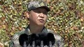 庆祝中国人民解放军建军90周年阅兵 习近平发表重要讲话