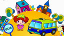 英文儿歌:Wheels on the bus(清晰)_儿童网www.42111.com