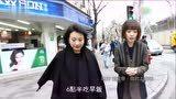 鲁豫与陈冲相约在上海街头买上海特色早点