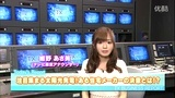 Asami Konno - TV Business Report Preview 20120523