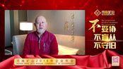 河南矿山2018年企业年会宣传视频