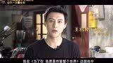 为了你定档618 贴心又善良的警察小哥哥李宁枫王宫良