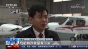 国内首架四座电动飞机成功首飞升空:零污染 多用途