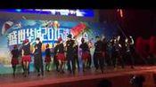 飞天梦想舞蹈队 水兵舞表演8.18 2016年最新广场舞