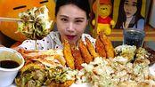 【卡妹】糯米糖醋肉虾仁咸牛排咸炸牛排炸虾吃货放送Mukbang(2019年8月24日18时46分)