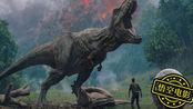 2分钟看《侏罗纪世界2:失落王国》,一场恐龙迷的视觉盛宴!