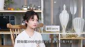 """""""乔英子""""李庚希公布恋情,被网友骂,关晓彤替她解围"""