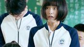 小美好:陈小希居然把自己写的情书误给了班导,幸好江辰出面阻止