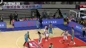 CBA第1轮-巴赫拉米再送妙传 罗玉婷飙中三分
