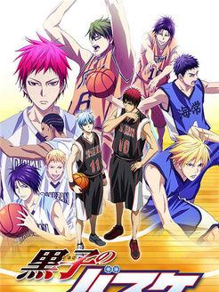 黑子的篮球 OVA版