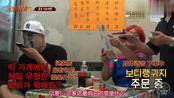 中国早餐店的一碗粥让韩国人惊呼连连,感慨实在是太好吃了!