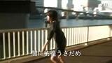 満島ひかり TSUNAMI 歌詞つき