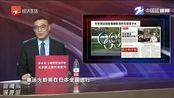 日本疫情持续严重,东京奥运会或将被取消?官方重磅回应