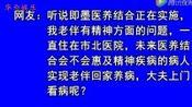 网剧黑马《骨语》再破14亿,扈耀之导演背景大揭秘