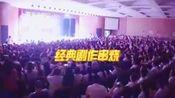 我去上学啦之汇报演出 小哇钟汉良壁咚孙艺洲 重现何以笙箫默