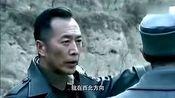 《飞虎队大营救》38集预告片