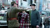 天衣无缝:林景轩直接开枪警告,报上身份姓名后霸气离去