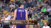 "NBA零距离今年NBA颁奖典礼新设""赛季最佳表现奖"",德文-布克在波士顿轰下70分成为候选之一。球迷可以通过NBA英文官网、推特、Instagram和FB等方式为布克投上一票,结果将于6月27日揭晓。"