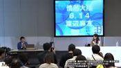 AKB48 èéè°èè§1