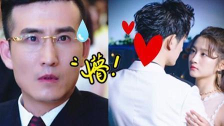 《极光之恋》雷项袁受到法律制裁, 李俊泰爱情事业双丰收