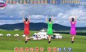 宇美广场舞原创《我爱的姑娘在草原》背面演示及口令教学