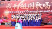 我为祖国歌唱,鲁山县鲁阳小学~共筑中国梦