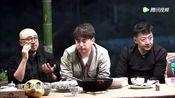 徐峥和彭昱畅认亲 何炅、王砚辉自爆年龄