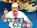 疯神无双20110625