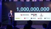 高精度定位公司千寻完成10亿A轮融资,创始股东是阿里