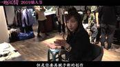 """《一吻定情》""""少女心""""导演陈玉珊,期待她的作品"""