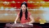 中央音乐学院茉莉花扬琴重奏团演奏《丝路·茉莉》,不一样的经典之作