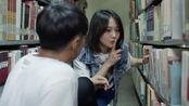 青春斗:徐洋和郑爽图书馆约会,被教授正面撞见,徐洋机智脱险!