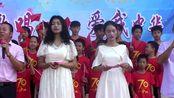 新村小学2019年庆祝新中国成立70周年歌咏活动