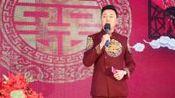 18.5.1--中式婚礼主持片段
