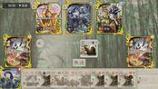 《三国杀》 大蛇相柳对战三神将,绝地反杀