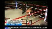 武林风昆仑决一龙最新比赛 MMA世界冠军杨建平一龙播