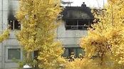 韩国首尔考试院发生火灾造成至少7死18伤官方:伤亡人数可能上升