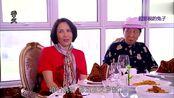 两亲家第一次见面选择在酒店吃饭,农村公公把烤乳鸽当成雏鸡了