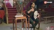 《晓说》高晓松:都说楼兰是斯文赫定发现的,其实是这个中国人